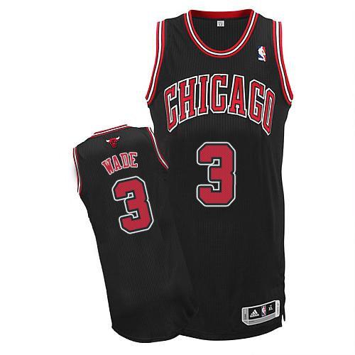 Chicago Bulls 3 Dwyane Wade Black NBA Jersey