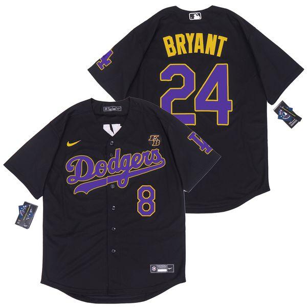 Dodgers 24 Kobe Bryant Black Purple Number Nike Cool Base Jersey