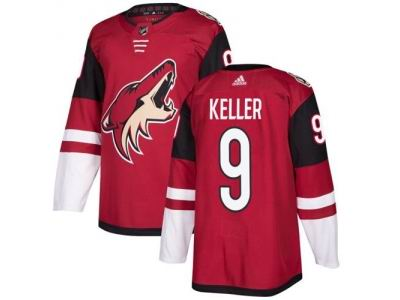 Youth Adidas Phoenix Coyotes #9 Clayton Keller Maroon Home NHL Jersey